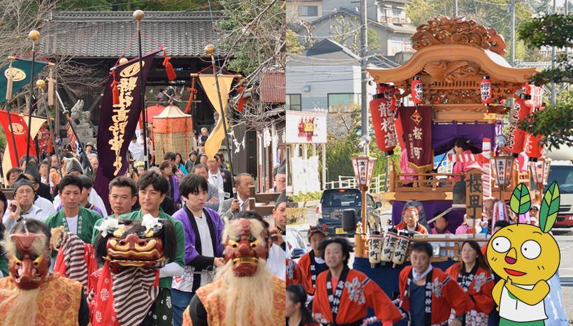 写真:「津山まつり」岡山県・髙野神社秋祭(10月)