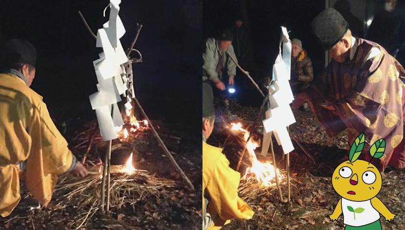 写真:「御例(おためし)神事」岩手県一関市藤沢町・白澤神社(1月7日)