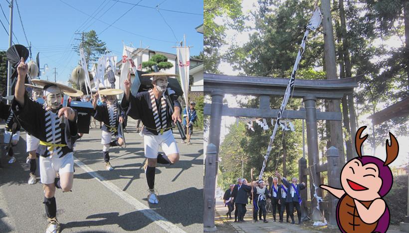 写真:「八幡神社例祭」 秋田県・神宮寺八幡神社(9月15日)