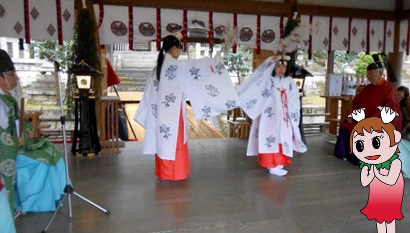 写真:「鉛練比古神社例祭」滋賀県長浜市余呉町・鉛練比古神社(4月14日)