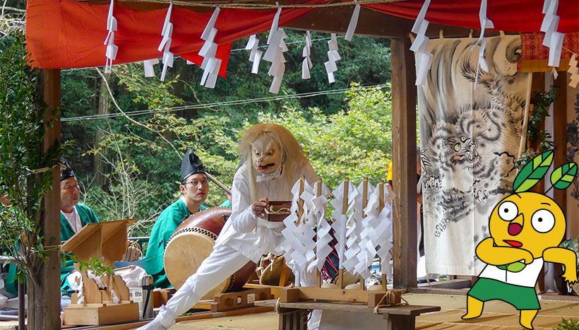 写真:「八幡大神社例大祭」埼玉県秩父郡東秩父村・八幡大神社(11月3日)