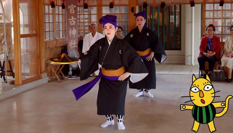写真:「宮古神社例大祭」沖縄県宮古島市・宮古神社(10月26日)