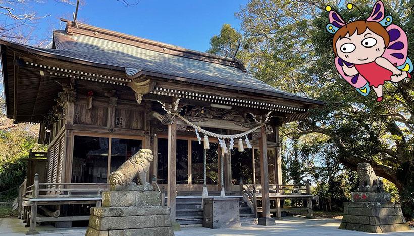 写真:遠見岬神社(千葉県勝浦市浜勝浦鎮座)